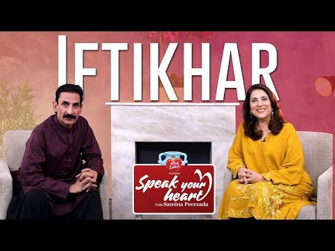 Pakistan's Funniest Man Iftikhar Thakur   Mazaaq Raat   Speak Your Heart With Samina Peerzada