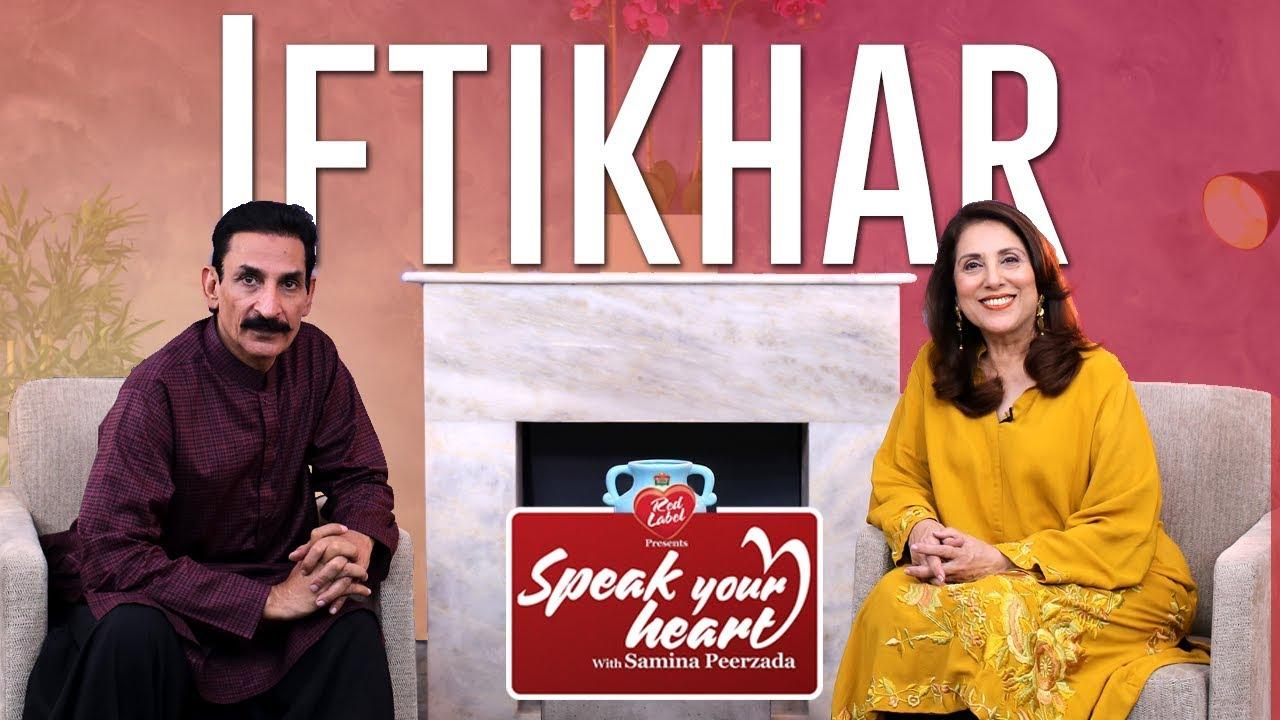Pakistan's Funniest Man Iftikhar Thakur | Mazaaq Raat | Speak Your Heart With Samina Peerzada