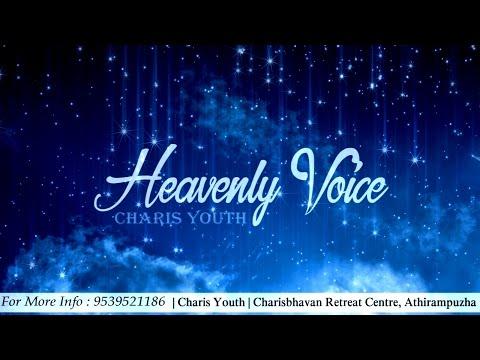 Heavenly Voice EP 106