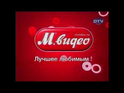Реклама М видео 2007 Фотоаппарат Canon