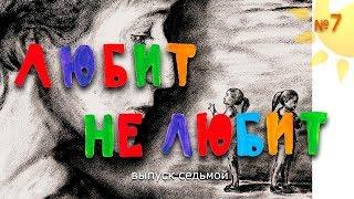 Любит-Не Любит №7: Поэзия Анны Ахматовой — ярко или буднично?