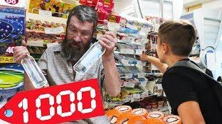 ДАЛ 1000 РУБЛЕЙ БЕЗДОМНОМУ И ШКОЛЬНИКУ | Социальный эксперимент