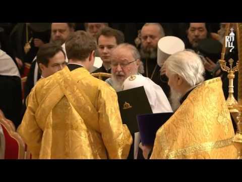 La Moscova s-a deschis Sfințitul Sobor Arhieresc al Bisericii Ortodoxe Ruse