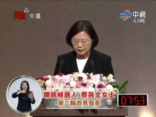【央廣】2012 最後一場 總統電視政見發表( 2012‧1‧6 ) 第三輪(3/3)