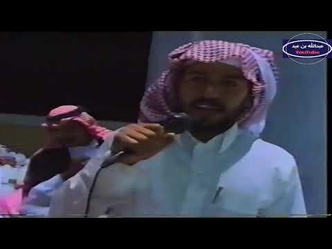 لعب في تنومة عام 1426 في حفل تكريم الشيخ/علي بن سليمان الشهري