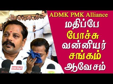 Anbumani Ramadoss lost his respect and credibility  vanniyar Sangam tamil news live