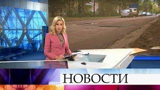 Выпуск новостей в 10:00 от 05.10.2019