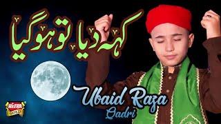 Ubaid Raza Qadri - Kehdiya Toh Hogaya - New Naat 2018 - Heera Gold
