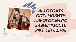 Медицинские препараты от алкоголизма