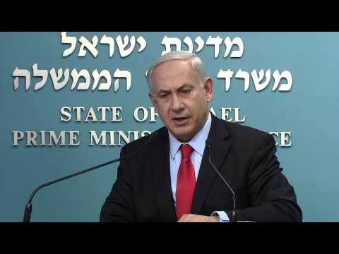 PM Netanyahu's Statement About The Terror Attack In Bulgaria