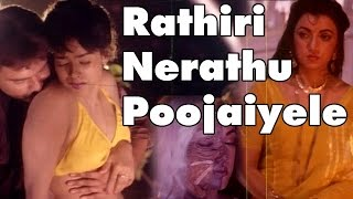 Rathiri Nerathu Poojayile | Full Horror Movie