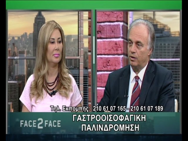 FACE TO FACE TV SHOW 233