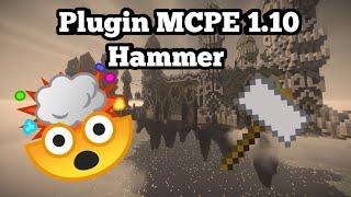 PMMP] Hammer