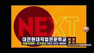 SBS 맨 인 블랙박스…