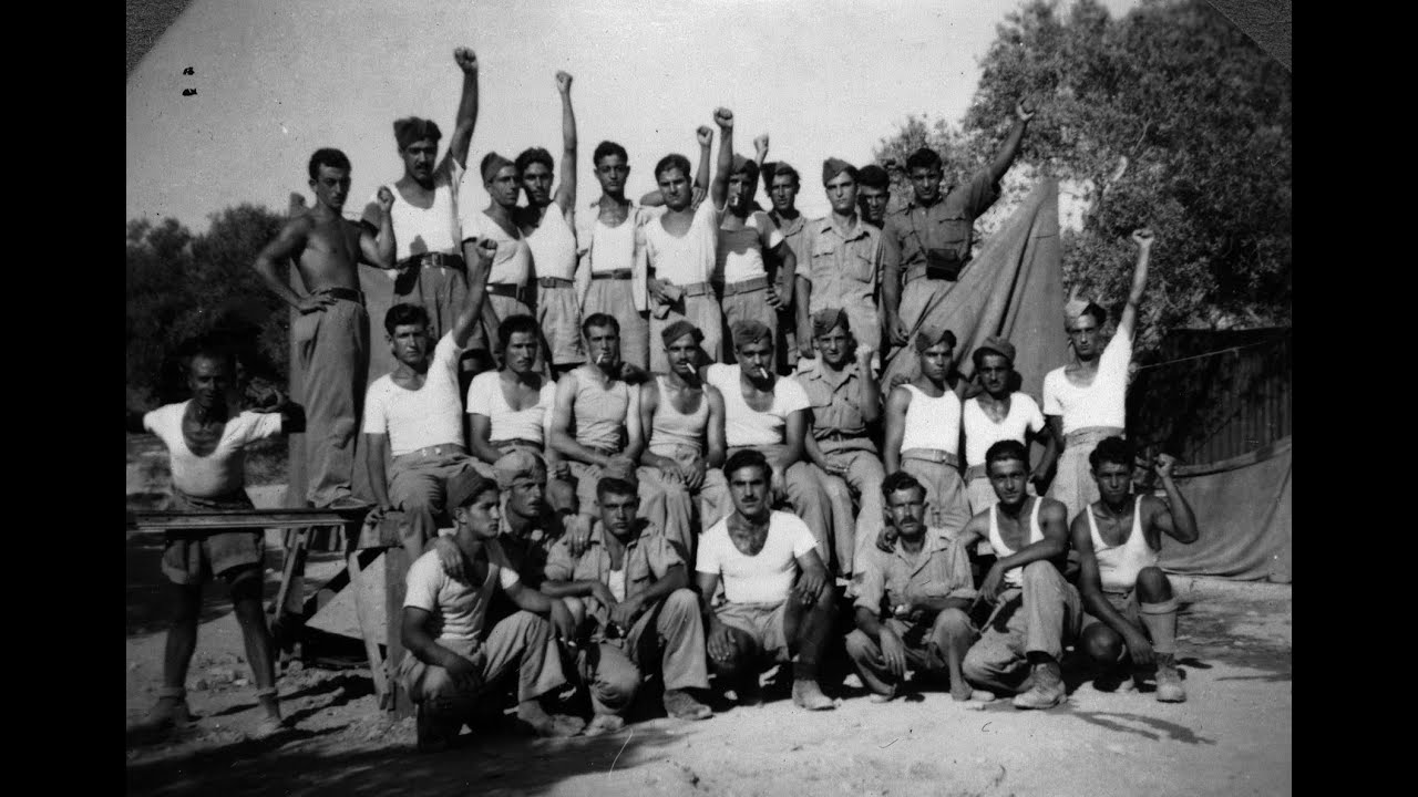 Αποτέλεσμα εικόνας για Tο αντιφασιστικό κίνημα στη Mέση Aνατολή 1941-1944