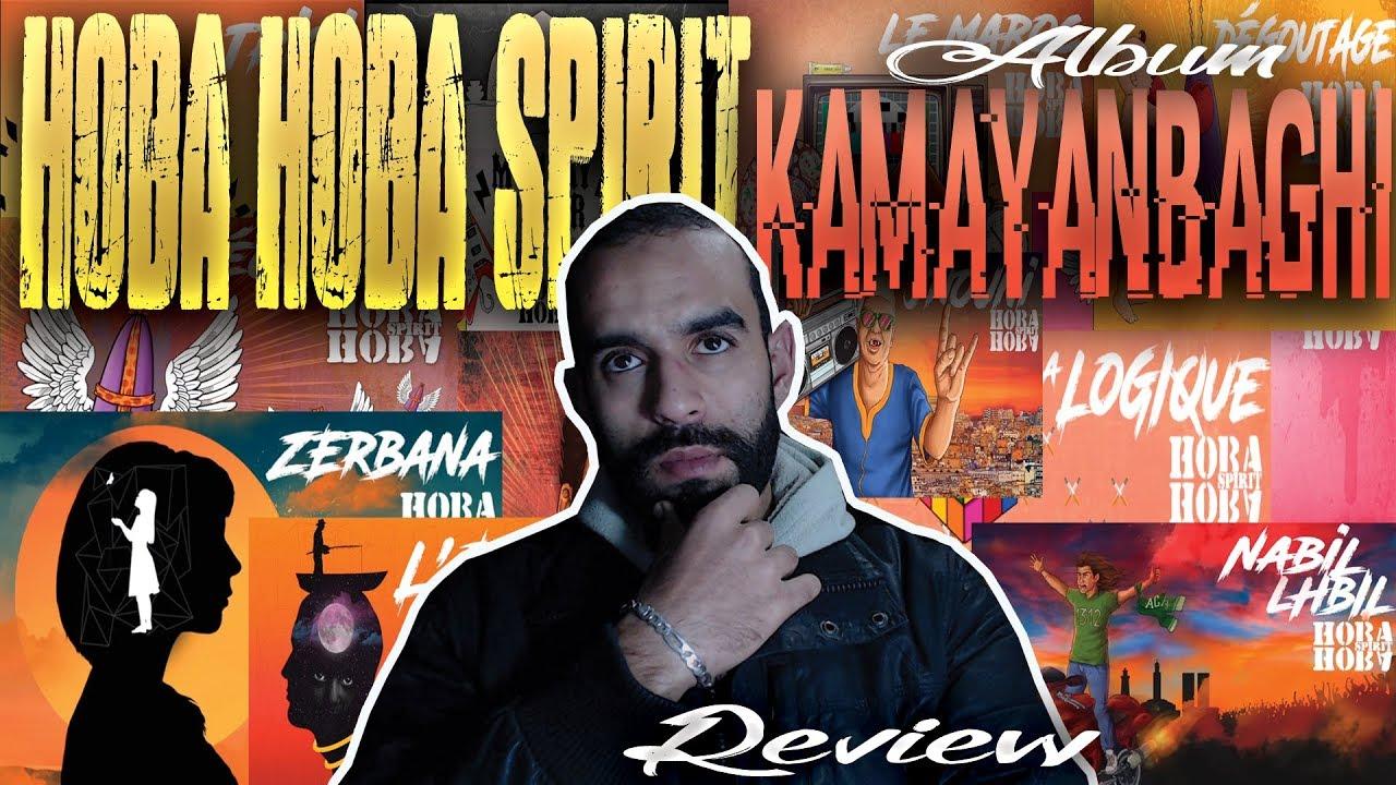 album hoba hoba spirit 2013