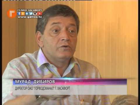 В Хасавюртовской администрации состоялось аппаратное совещание