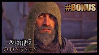 PRINCE OF PERSIA / TEASING DU PREMIER DLC ? (Assassin