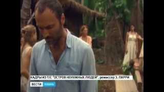 Новые робинзоны на телеканале «Россия»