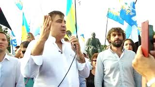 Триумфальная встреча Саакашвили в городе Порошенко и Гройсмана