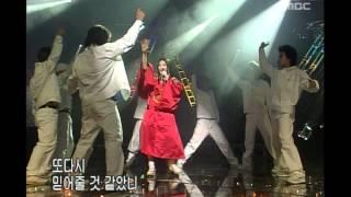 Hanul(Rottyful Sky) - Gotta Be Kidding, 하늘 - 웃기네, Music Camp 20011006