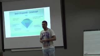 малин Крепин интервью