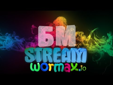 Stream Wormax.io - Flash Mob Бека ^_^