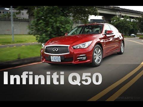無限魅力 Infiniti Q50 2.0T