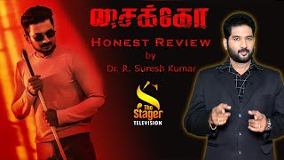Psycho Movie review by Dr.R.Suresh Kumar - The Stager Television - Honest Review