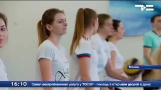 видео Сибирский государственный университет физической культуры и спорта - это... Что такое Сибирский государственный университет физической культуры и спорта?