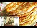 хачапури по лентяйски или сырные лепешки