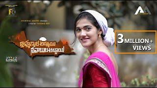 bhrammanula ammai navabula abbai directed by faarooq roy latest telugu short film klapboard