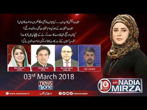 10pm With Nadia Mirza - 03-March-2018