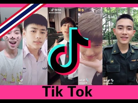 TikTok - Thailand ไทยแลนด์ II Cute boy compilation 2018 Sept.