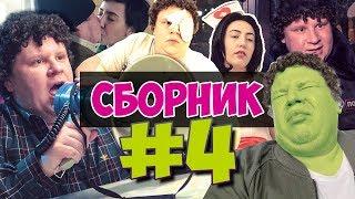Топ подборка #4 (#ЕвгенийКулик)