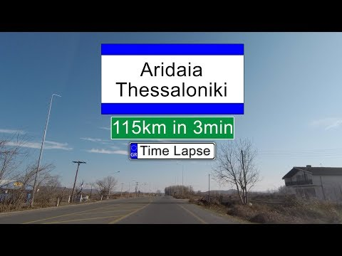 Aridaia - Thessaliniki