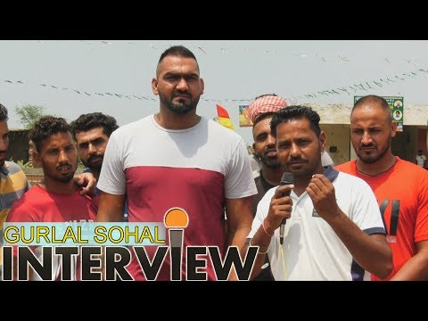 INTERVIEW WITH GURLAL SOHAL 🔴 SOHAL (TARNTARAN) KABADDI CUP - 2019