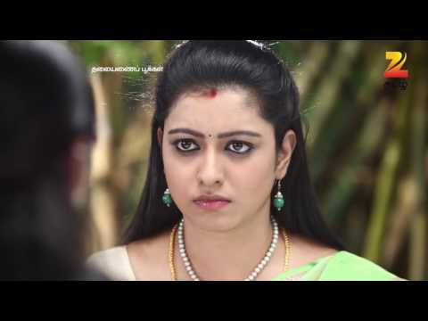 Thalayanai Pookal - Episode 140 - December 02, 2016 - Best Scene