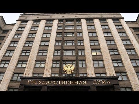 Пенсионная реформа, первое чтение в Госдуме: указания к обсуждению #НетПенсионнойРеформе