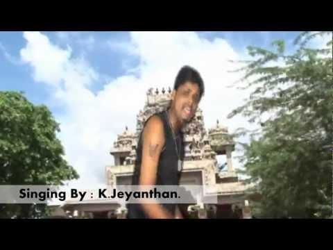Vavuniya Manney  ( Music& Singing By- K.jeyanthan)