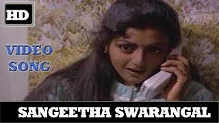 Sangeetha Swarangal | Mammotty calls Bhanupriya Full night | Azhagan