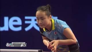 2017 Qatar Open (WS-QF) ITO Mima Vs WANG Manyu [Full Match/English HD]