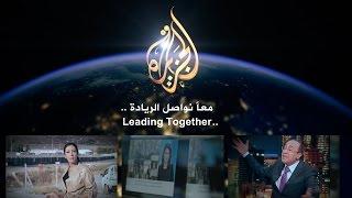 فيلم ذكرى قناة الجزيرة - 19 عاماً من الريادة ALJAZEERA 19th Anniversary