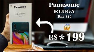 ||😱 Dhamaka phone🤩 || Panasonic Eluga Ray 810 ||
