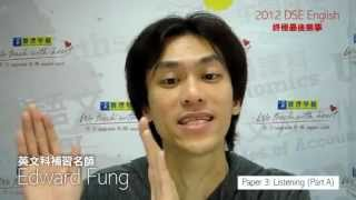 Repeat youtube video 2012 DSE English終極最後無事 (Paper 3: Listening & Integrated Skills [Part A])