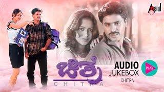 Chitra | Kannada Audio Jukebox | Prasad | Rekha Vedavyas | S.P.B | Sonu Nigam | Gurukiran