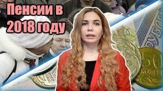 видео Президент РФ утвердил бюджет Пенсионного фонда России на 2014 год