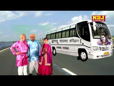New Shiv Bhajan / JHANDU KI GAADI JAVE SE HARIDWAR / Ndj Music