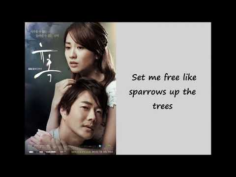 One Summer Night English Version Lyrics  Temptation OST  by Fei Miss A & Jo Kwon 2PM