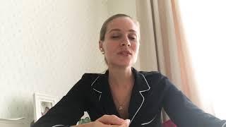 Направления итогового сочинения // 2018-19 // ЕГЭ 2019